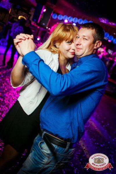 Октоберфест: Уикенд уже близко! Давайте потанцуем. Тур второй, 1 октября 2015 - Ресторан «Максимилианс» Новосибирск - 31