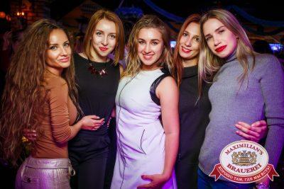 Октоберфест: Уикенд уже близко! Давайте потанцуем. Тур второй, 1 октября 2015 - Ресторан «Максимилианс» Новосибирск - 32