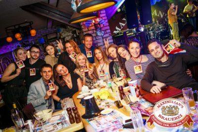 Октоберфест: Уикенд уже близко! Давайте потанцуем. Тур второй, 1 октября 2015 - Ресторан «Максимилианс» Новосибирск - 33