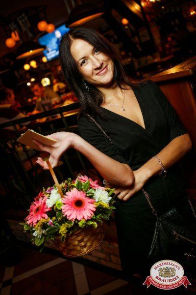 Октоберфест: Уикенд уже близко! Давайте потанцуем. Тур второй, 1 октября 2015 - Ресторан «Максимилианс» Новосибирск - 34