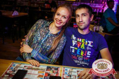 Октоберфест: Уикенд уже близко! Давайте потанцуем. Тур второй, 1 октября 2015 - Ресторан «Максимилианс» Новосибирск - 35