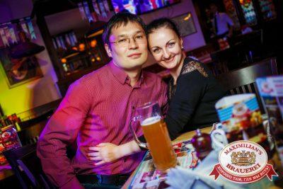 Октоберфест: Уикенд уже близко! Давайте потанцуем. Тур второй, 1 октября 2015 - Ресторан «Максимилианс» Новосибирск - 36