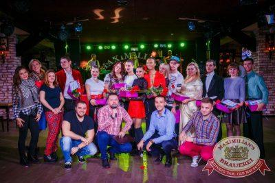 Давайте потанцуем. Тур третий, 7 октября 2015 - Ресторан «Максимилианс» Новосибирск - 02