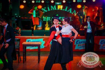 Давайте потанцуем. Тур третий, 7 октября 2015 - Ресторан «Максимилианс» Новосибирск - 05