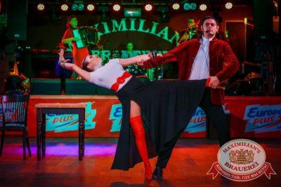 Давайте потанцуем. Тур третий, 7 октября 2015 - Ресторан «Максимилианс» Новосибирск - 06