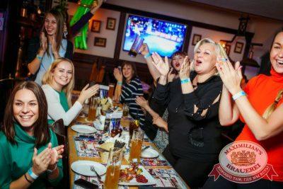 Давайте потанцуем. Тур третий, 7 октября 2015 - Ресторан «Максимилианс» Новосибирск - 07