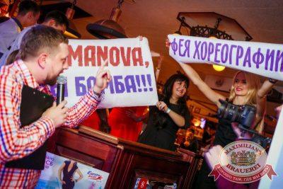 Давайте потанцуем. Тур третий, 7 октября 2015 - Ресторан «Максимилианс» Новосибирск - 08
