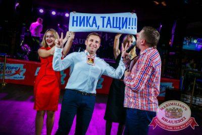 Давайте потанцуем. Тур третий, 7 октября 2015 - Ресторан «Максимилианс» Новосибирск - 09