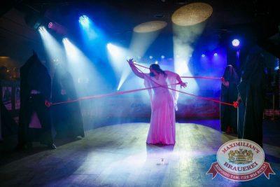 Давайте потанцуем. Тур третий, 7 октября 2015 - Ресторан «Максимилианс» Новосибирск - 10