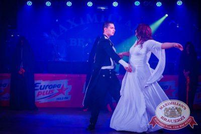 Давайте потанцуем. Тур третий, 7 октября 2015 - Ресторан «Максимилианс» Новосибирск - 11