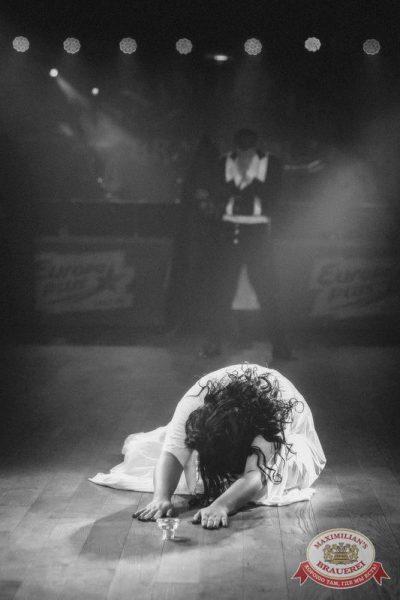 Давайте потанцуем. Тур третий, 7 октября 2015 - Ресторан «Максимилианс» Новосибирск - 12