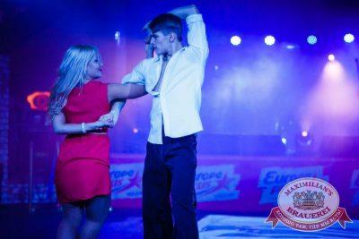 Давайте потанцуем. Тур третий, 7 октября 2015 - Ресторан «Максимилианс» Новосибирск - 13