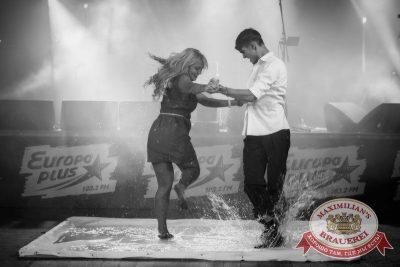 Давайте потанцуем. Тур третий, 7 октября 2015 - Ресторан «Максимилианс» Новосибирск - 14