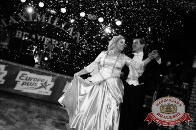 Давайте потанцуем. Тур третий, 7 октября 2015 - Ресторан «Максимилианс» Новосибирск - 17