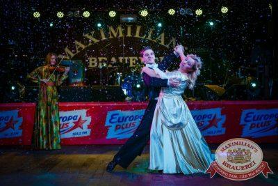 Давайте потанцуем. Тур третий, 7 октября 2015 - Ресторан «Максимилианс» Новосибирск - 18