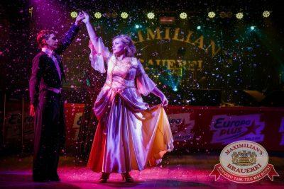 Давайте потанцуем. Тур третий, 7 октября 2015 - Ресторан «Максимилианс» Новосибирск - 19