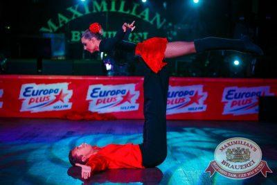 Давайте потанцуем. Тур третий, 7 октября 2015 - Ресторан «Максимилианс» Новосибирск - 22