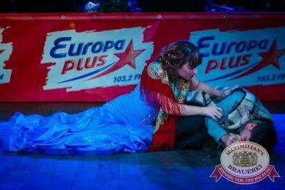 Давайте потанцуем. Тур третий, 7 октября 2015 - Ресторан «Максимилианс» Новосибирск - 23