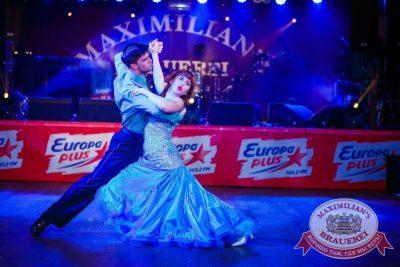 Давайте потанцуем. Тур третий, 7 октября 2015 - Ресторан «Максимилианс» Новосибирск - 25
