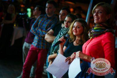 Давайте потанцуем. Тур третий, 7 октября 2015 - Ресторан «Максимилианс» Новосибирск - 28