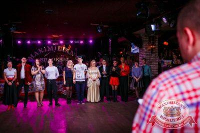 Давайте потанцуем. Тур третий, 7 октября 2015 - Ресторан «Максимилианс» Новосибирск - 29