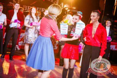 Давайте потанцуем. Тур третий, 7 октября 2015 - Ресторан «Максимилианс» Новосибирск - 30