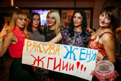 Давайте потанцуем. Тур третий, 7 октября 2015 - Ресторан «Максимилианс» Новосибирск - 32