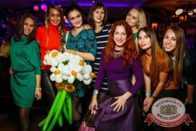 Давайте потанцуем. Тур третий, 7 октября 2015 - Ресторан «Максимилианс» Новосибирск - 33