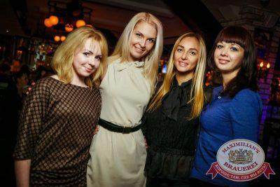 Давайте потанцуем. Тур третий, 7 октября 2015 - Ресторан «Максимилианс» Новосибирск - 35