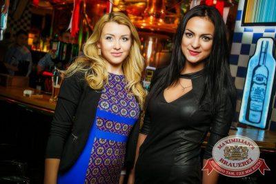 Linda, 10 декабря 2015 - Ресторан «Максимилианс» Новосибирск - 07