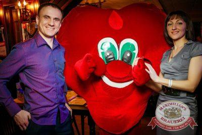 Вечеринка «Город Любви», 14 февраля 2015 - Ресторан «Максимилианс» Новосибирск - 08