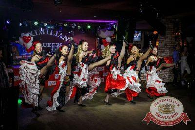 Вечеринка «Город Любви», 14 февраля 2015 - Ресторан «Максимилианс» Новосибирск - 09