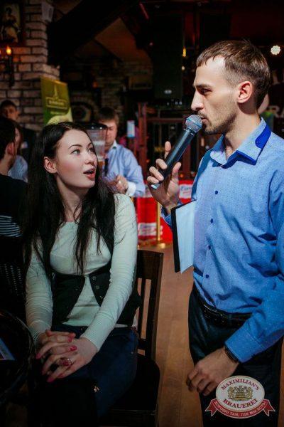 Вечеринка «Город Любви», 14 февраля 2015 - Ресторан «Максимилианс» Новосибирск - 10