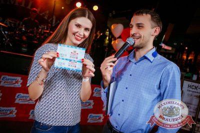 Вечеринка «Город Любви», 14 февраля 2015 - Ресторан «Максимилианс» Новосибирск - 12
