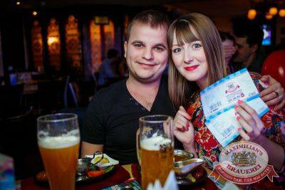 Вечеринка «Город Любви», 14 февраля 2015 - Ресторан «Максимилианс» Новосибирск - 14