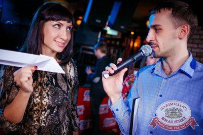 Вечеринка «Город Любви», 14 февраля 2015 - Ресторан «Максимилианс» Новосибирск - 18