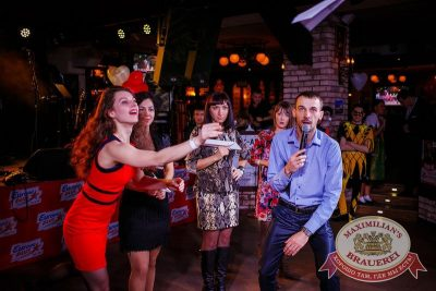 Вечеринка «Город Любви», 14 февраля 2015 - Ресторан «Максимилианс» Новосибирск - 19