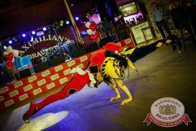 Вечеринка «Город Любви», 14 февраля 2015 - Ресторан «Максимилианс» Новосибирск - 20