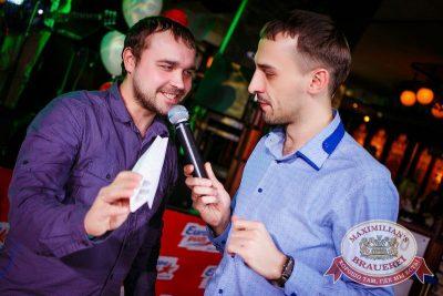 Вечеринка «Город Любви», 14 февраля 2015 - Ресторан «Максимилианс» Новосибирск - 23