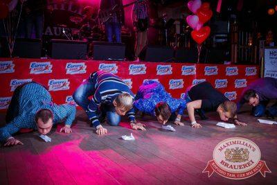Вечеринка «Город Любви», 14 февраля 2015 - Ресторан «Максимилианс» Новосибирск - 24