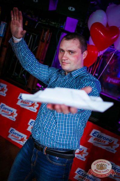 Вечеринка «Город Любви», 14 февраля 2015 - Ресторан «Максимилианс» Новосибирск - 25