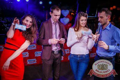 Вечеринка «Город Любви», 14 февраля 2015 - Ресторан «Максимилианс» Новосибирск - 26
