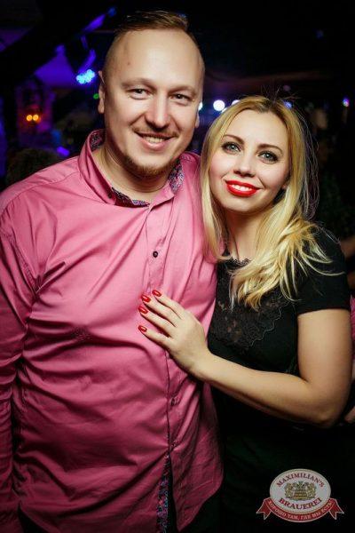 Вечеринка «Город Любви», 14 февраля 2015 - Ресторан «Максимилианс» Новосибирск - 33