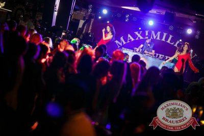 «Дыхание ночи»: Матрешка-party, 26 июня 2015 - Ресторан «Максимилианс» Новосибирск - 03