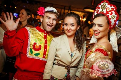 «Дыхание ночи»: Матрешка-party, 26 июня 2015 - Ресторан «Максимилианс» Новосибирск - 05