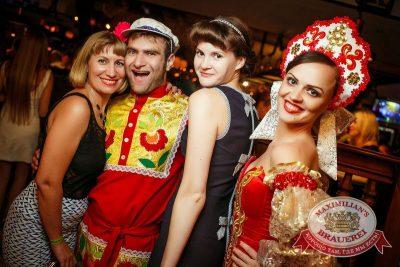«Дыхание ночи»: Матрешка-party, 26 июня 2015 - Ресторан «Максимилианс» Новосибирск - 06