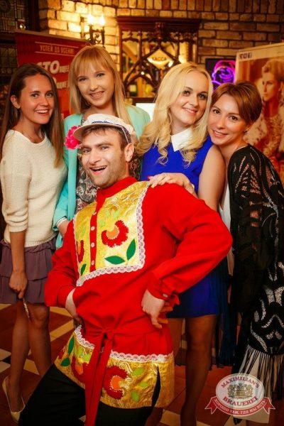 «Дыхание ночи»: Матрешка-party, 26 июня 2015 - Ресторан «Максимилианс» Новосибирск - 07