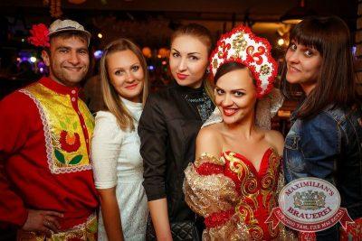 «Дыхание ночи»: Матрешка-party, 26 июня 2015 - Ресторан «Максимилианс» Новосибирск - 09
