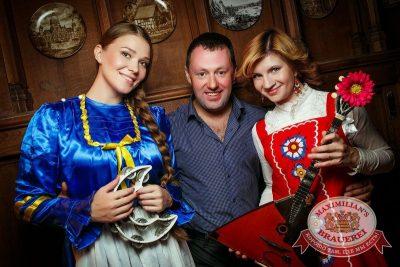 «Дыхание ночи»: Матрешка-party, 26 июня 2015 - Ресторан «Максимилианс» Новосибирск - 10