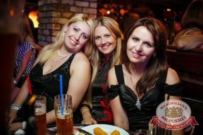 «Дыхание ночи»: Матрешка-party, 26 июня 2015 - Ресторан «Максимилианс» Новосибирск - 11